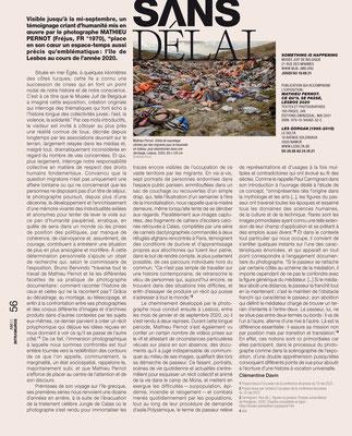 Mathieu PERNOT / Musée Juif de Belgique — L'art même, 2021