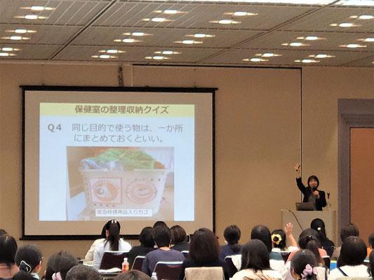 2019年対面セミナーin東京