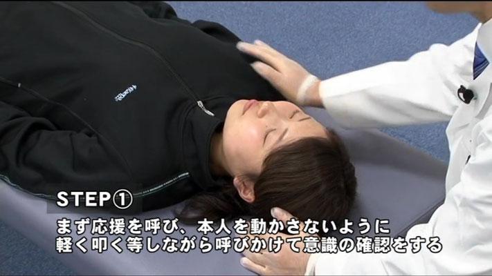 DVDアーカイブ_北垣先生のフィジカルアセスメント