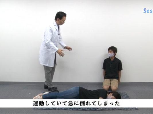 DVDアーカイブ_熱中症対策