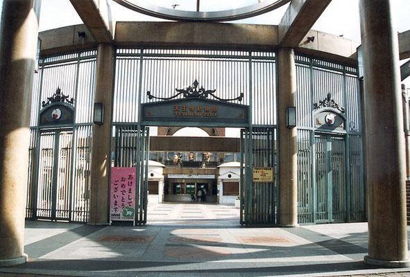 天王寺動物園 エントランス