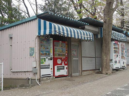 夢見ヶ崎動物公園 自販機