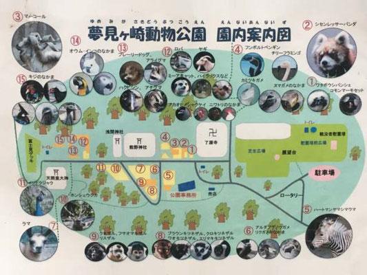 夢見ヶ崎動物公園 園内マップ