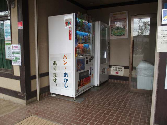 夢見ヶ崎動物公園 自販機 授乳コーナー