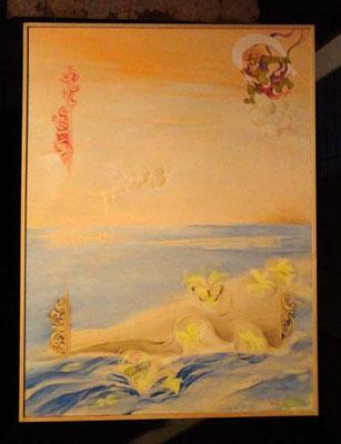 3-高子アート