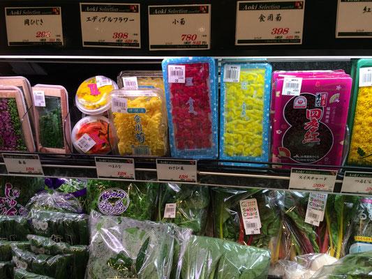 伊豆高原は取り扱う店が多いが値段が高い、もっと安心できる素材が安く買えるのが望み