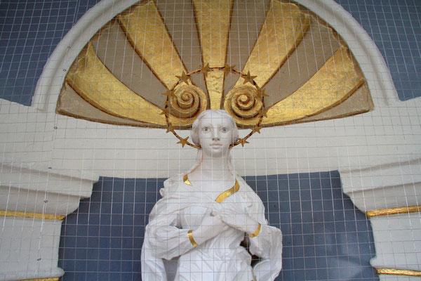 Historische Dokumentation St. Maria • Philippsburg 2017