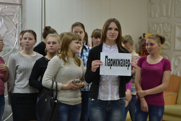"""""""Катайский профессионально-педагогический техникум"""""""
