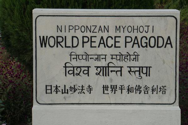 Lumbini: Welt-Friedens-Stupa...