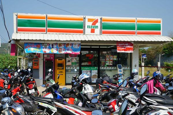 Laden in Thailand - doch, doch Passpartu ist auch auf diesem Bild drauf - wer suchet, der findet...