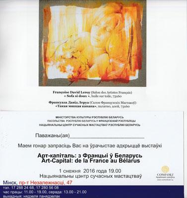 2016_1201 au30 Exposition à Minsk en BIÉLORUSSIE