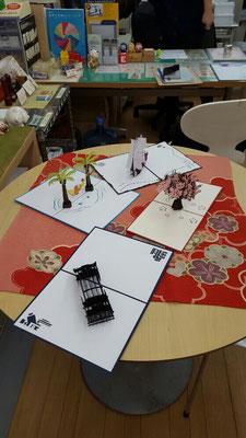 アメリカ発の超精密、高精細な3次元カード、ラブポップカード来日!(Displaying Lovepop cards, which have extremely precise and detailed 3D sculptures.)
