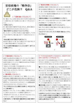 1~4ページ