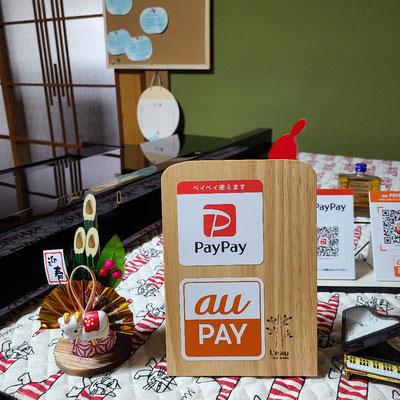 Pay Pay auPAY 諫早 ピアノ教室