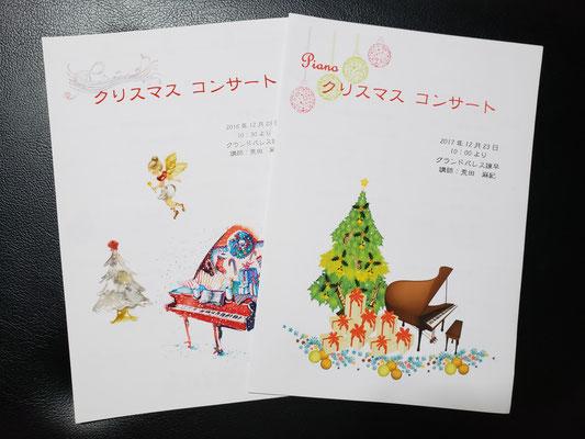 長崎県 諫早市 ピアノ発表会