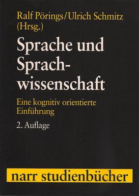 1999/2003