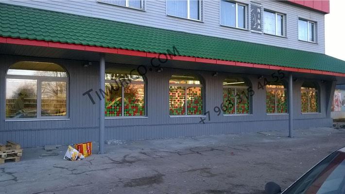Фасадное остекление, окна , двери, автоматика. Узнать стоимость по телефону +7 963 315 44 55