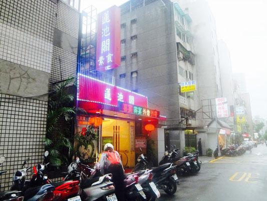 Taipei台北