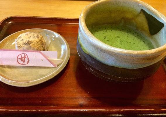 http://www.komeda.co.jp/okagean/
