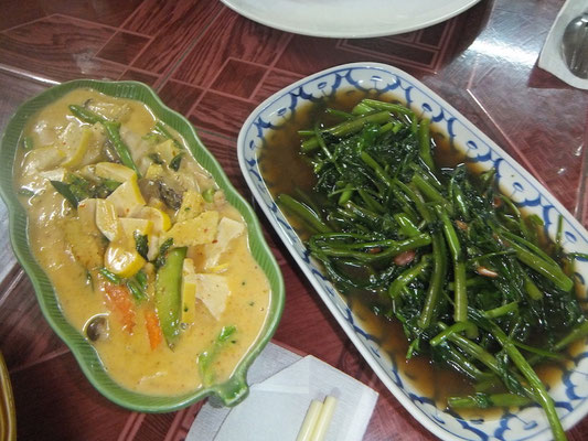 Kanjana restaurant Chiang mai