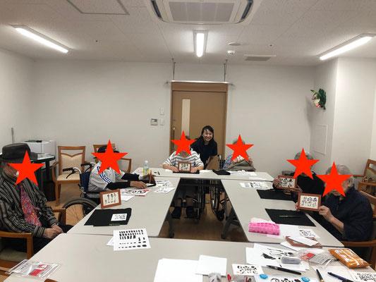 高齢者施設での体験教室