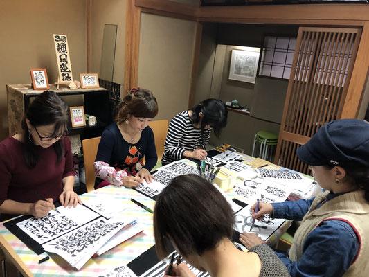 心斎橋、光のサロンにて己書の体験教室・輝月道場の写真