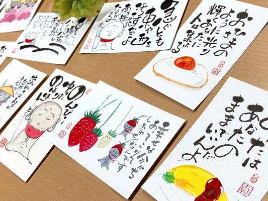 輝月道場の己書の体験教室・定期教室の手本の写真(絵)