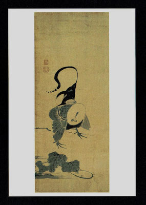 鶴図屛風(二扇)