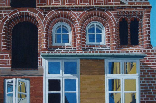 <b>Lüneburg – Untere Ohlinger Straße</b><br>Gouache/Papier | 2006 | 18,8 x 29,2 cm