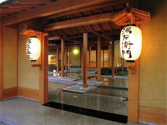 福島県 飯坂温泉 祭屋湯左衛門
