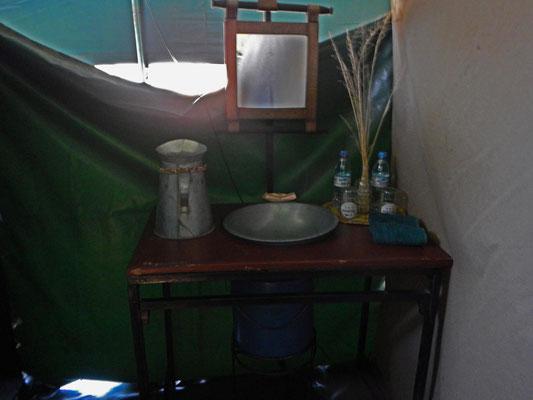 Bad im Camp / bath in the camp