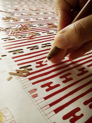 2018年度三重県民手帳表紙を伊勢型紙で染めた生地で制作。