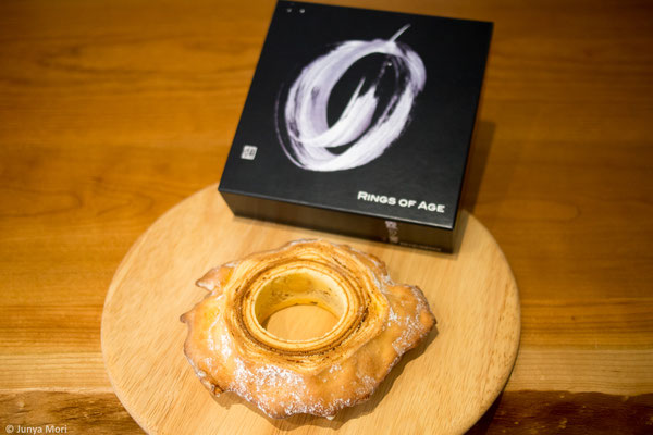 Rings of Age - Baked Cake 2