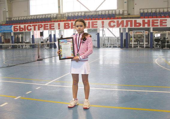 Кристина Ежова - финалистка первенства г. Волжского (12 лет и моложе), 2015 г.