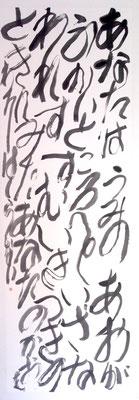 二つの月(2014年/H180×W60)
