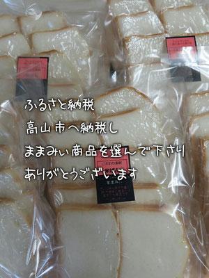 グルテンフリー米粉ぱん