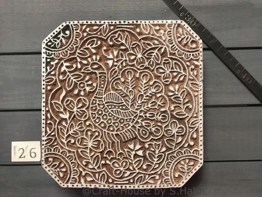 Indischer Stempel Nr. 26 - originelle Dekoration für Keramik bei Craft-House by S. Hahn