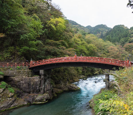 The Shinkyo Sacred Bridge, Nikko