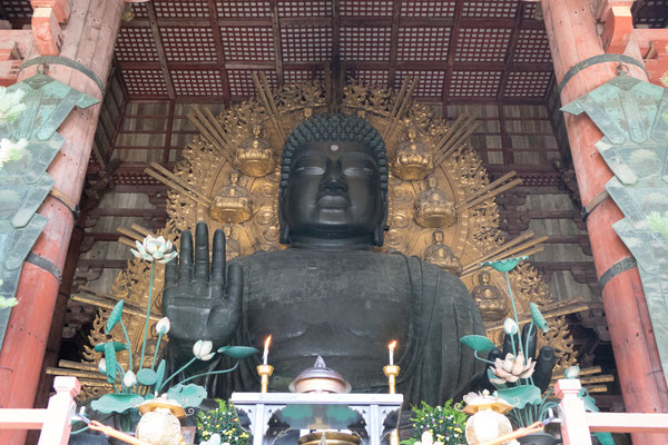 Great Buddha, Nara