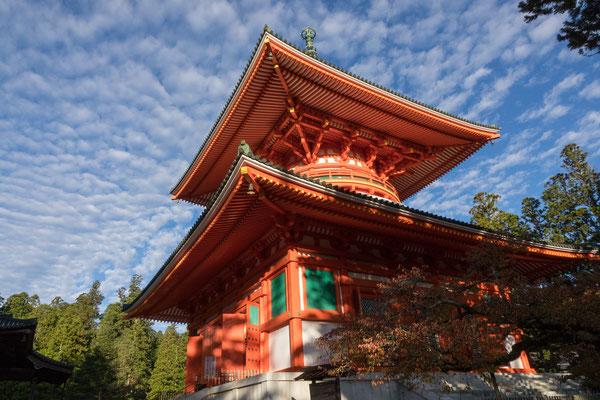 Konpon Daito Pagoda, Koyasan