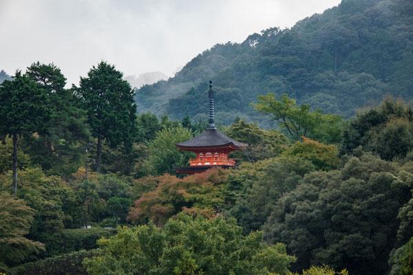 Kayosu Pagoda, Kyoto