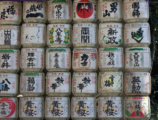 Sake Barrels at entrance to Meiji Shrine, Tokyo
