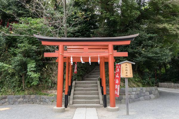 Hachimangu Shrine, Kamakura