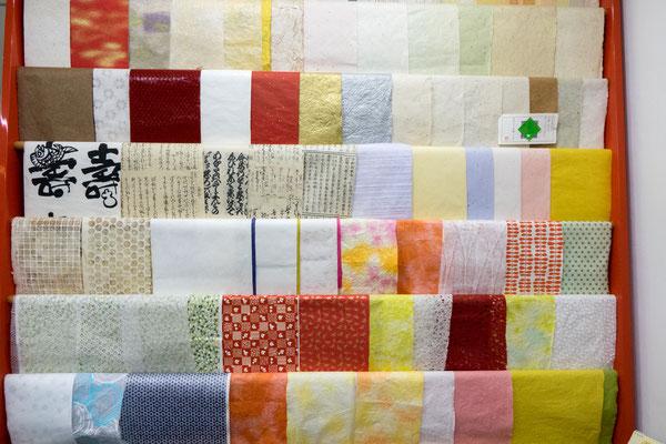 Handmade Paper, Kyoto