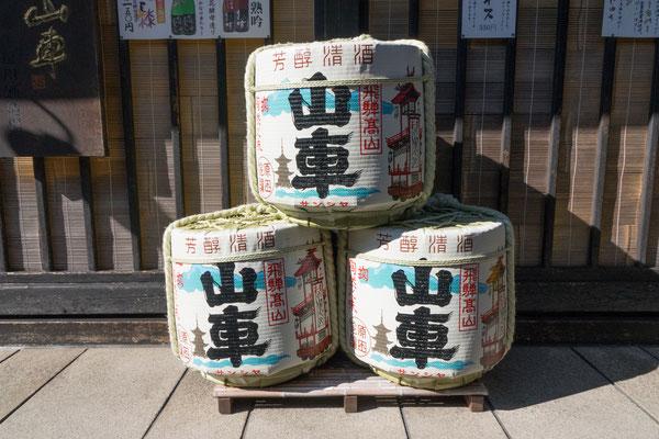 Sake Barrels, Takayama