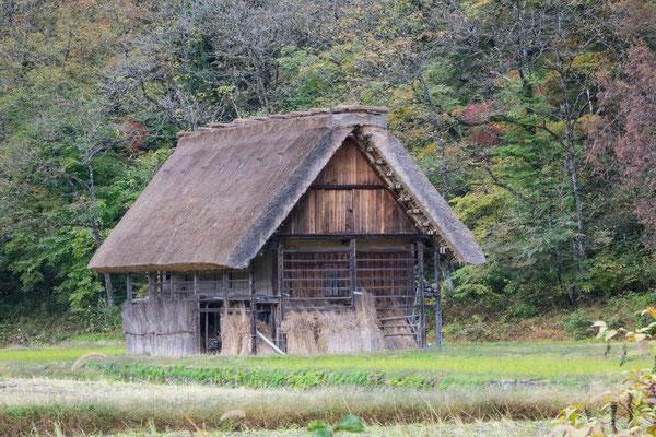 Gassho Zukuri Houses, Shirakawago