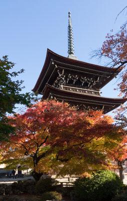 Triple Pagoda, Takayama