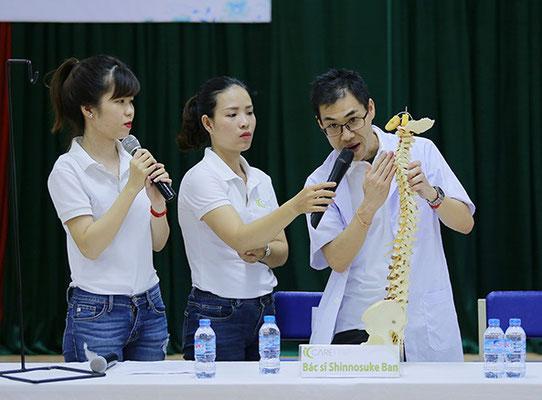 Hanoi Dr.Ban Chiropractic