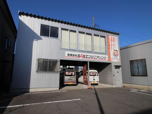 新潟県の通信機器工事会社の外観