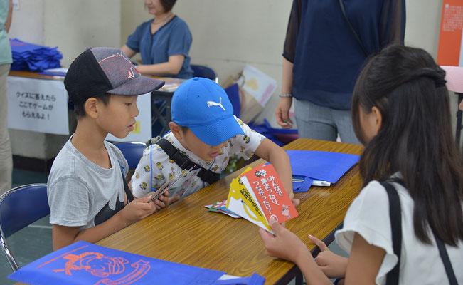 日本教職員組合・子どもの人権連「子どもが主役!」